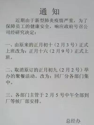 yuantongshan
