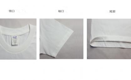 纯棉的T恤是不是很容易变形?
