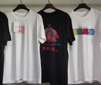 新疆棉造无缝T恤,清凉又有型