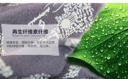 几种常见的再生纤维素纤维