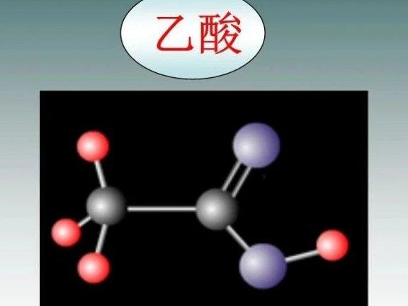 印染加工中用的最多的酸:醋酸
